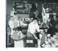 McMurrians 1962 2